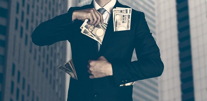 高給取りを目指すには?高収入を得る人の特徴やおすすめの職種をご紹介