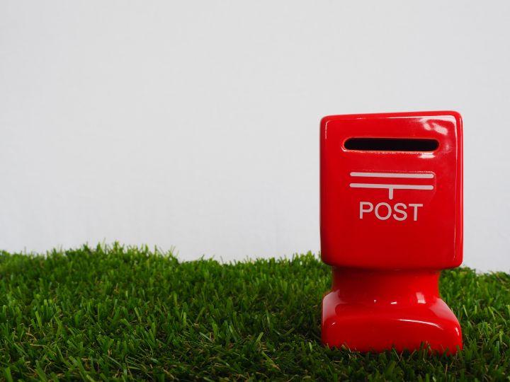 応募書類が間に合わない!速達や新特急郵便で対処しよう