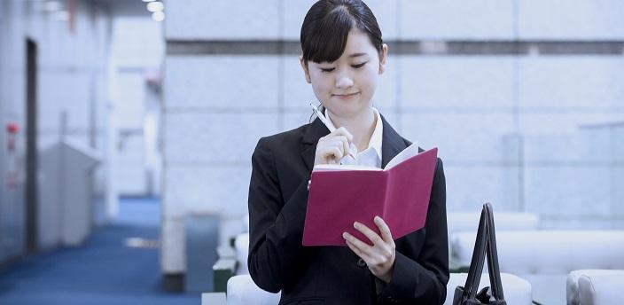 就活で志望業界はどれくらい絞るべき?内定に繋がる選び方のコツも解説