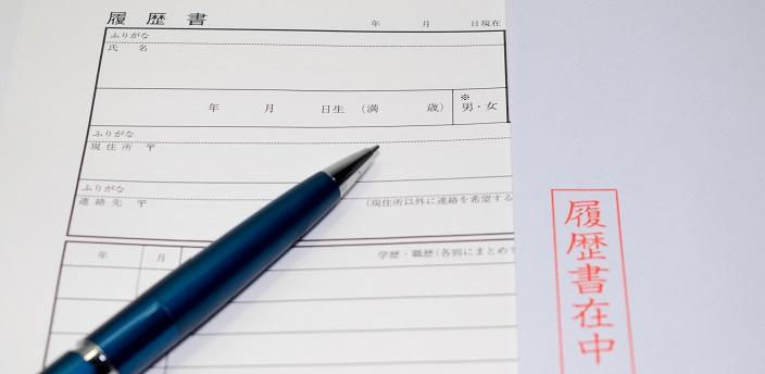 履歴書とエントリーシートは、内容が重複してもいい?