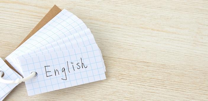 英検は就活で武器になる!アピールできるレベルと履歴書への書き方を解説