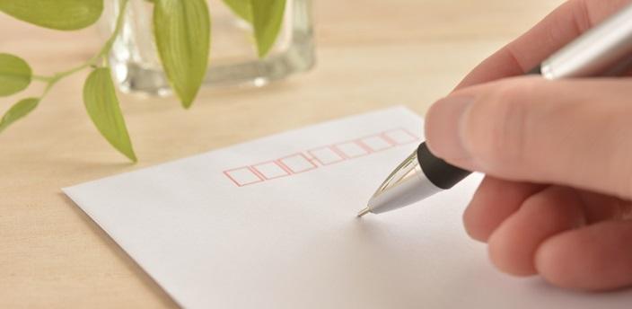 知っていますか?就活の封筒マナーと添え状の書き方