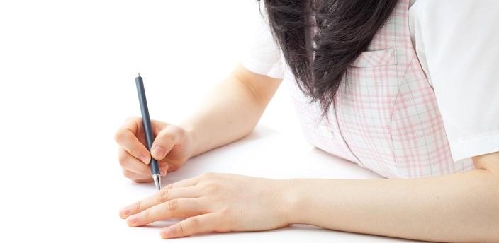 自己PRは書き始めが重要!基本的な書き方を例文つきで解説