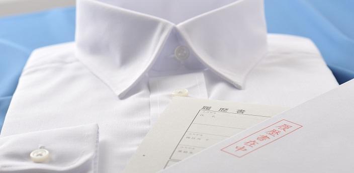 就活のYシャツ選びのポイントを解説!男女別マナーを知ろう