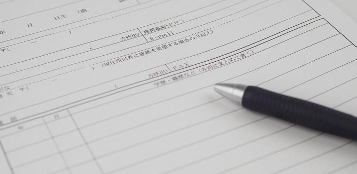 エントリーシートの作成…手書きとパソコンどっちが好印象?