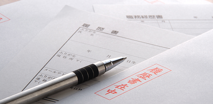履歴書を出す時のマナー!封筒の書き方について解説