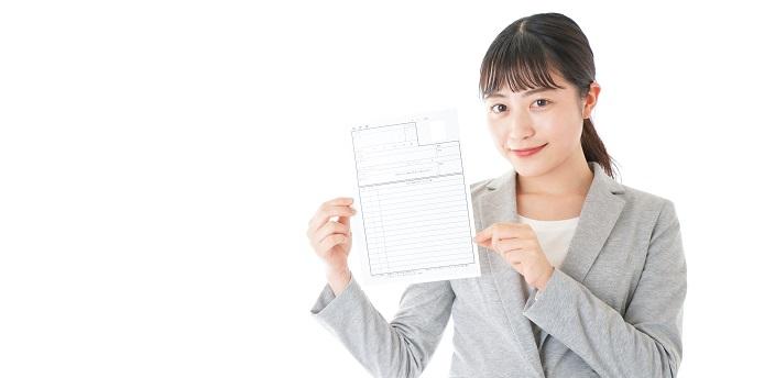 履歴書の書き方例を新卒向けに解説!志望動機や長所のアピール方法とは?