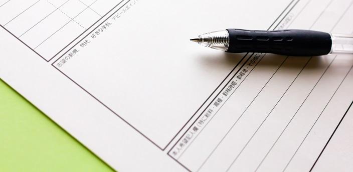 履歴書の余白って何割埋めるべき?基本マナーや書き方も解説