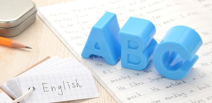 英語の履歴書の正しい書き方とは?注意点から提出方法まで例文つきで解説