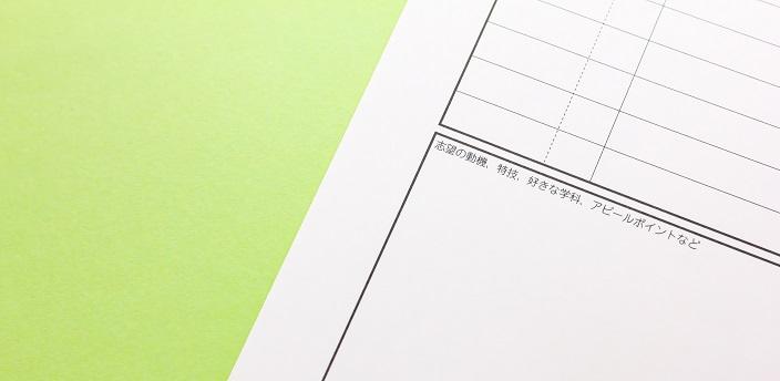 就職活動で求められる自己PRとは?作成のポイントと例文
