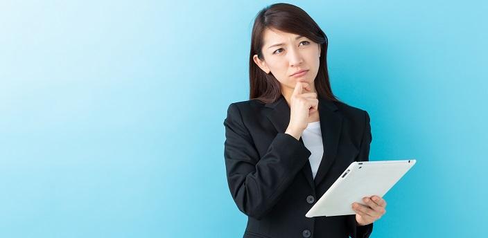 就活で使うTOEICスコアに有効期限はある?2年説の真相とは