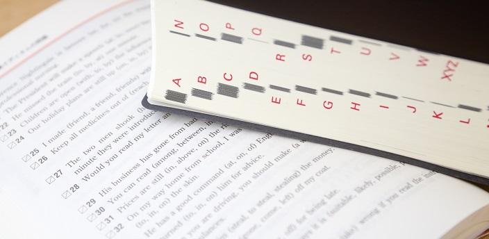 SPIの英語試験の問題傾向を解説!高得点が狙える対策方法とは