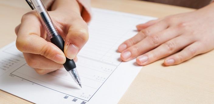 企業への最初のアプローチ!ESとはどんな書類?