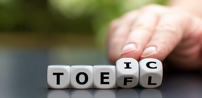 就活にTOEFLは必要?TOEICと比較して解説!スコアの注意点ものイメージ