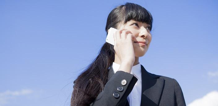 企業から着信!就活で折り返し電話をかけるときのマナー