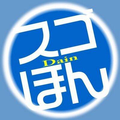 author-dain